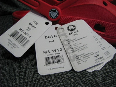 a few brand labels