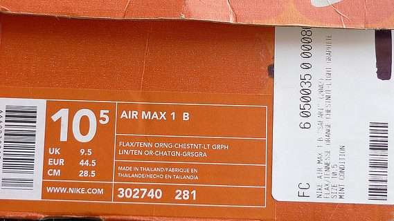 nike orange shoe box with orange sticker