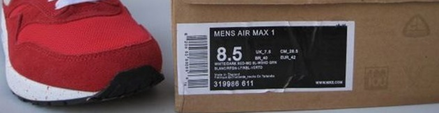 nike shoe box for fake model