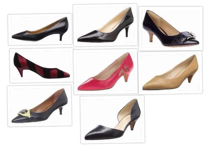 nine west kitten heel pumps